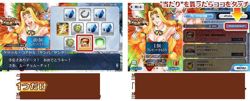 【FGO】ボックス開けるのタルいんだけどなんで頑なに一括実装しないの?