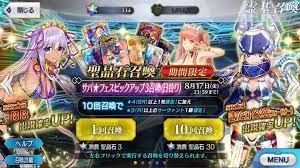 【FGO】誰か来年の水着鯖予想して!