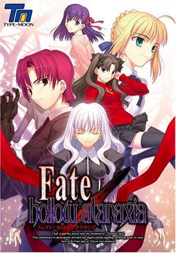 【FGO】映画の影響なのかPC版『Fate/stay night』『Fate/hollow ataraxia』の価格がとんでもないことにwwwwww