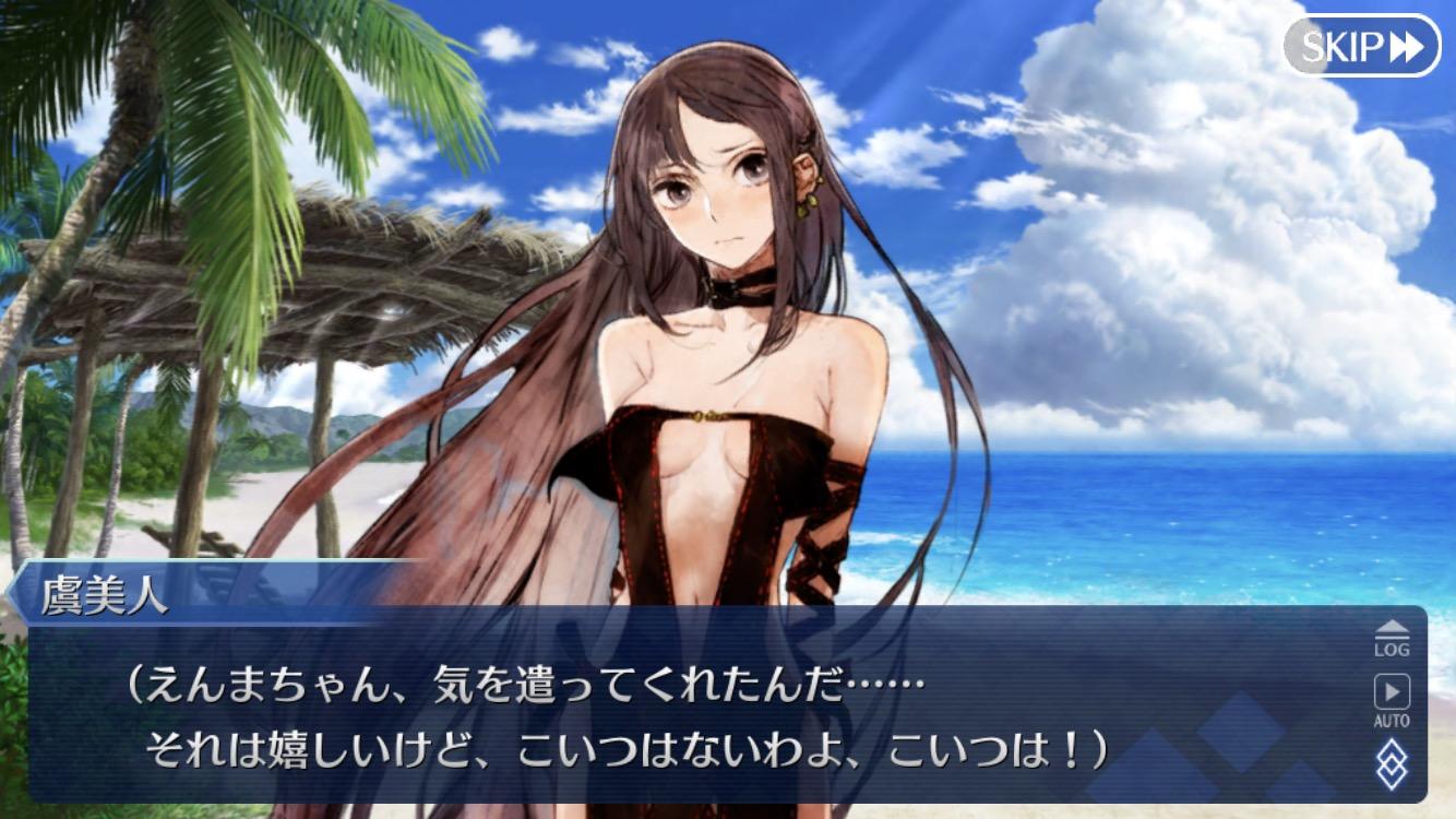 【FGO】三大・前カルデアに召喚すると面白そうな鯖たちwww シバニャン、ぐっちゃん、あと一人は誰だと思う?