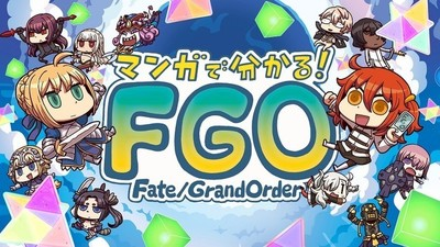 【FGO】結局年末最後のマシュって種田さんだったのか?