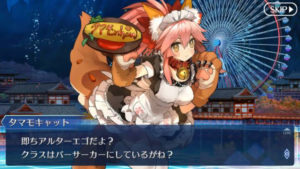 【FGO】タマモキャットの料理モーションは何種類くらいあるんだろ?