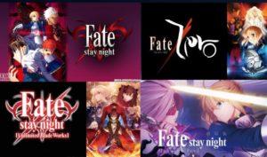 【FGO】Fateシリーズの時系列が知りたい人向けのまとめ