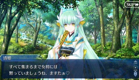【FGO】清姫はマテに料理上手って書いてあるのに今回イベントでダメ出しされてたのはどういうことなの?