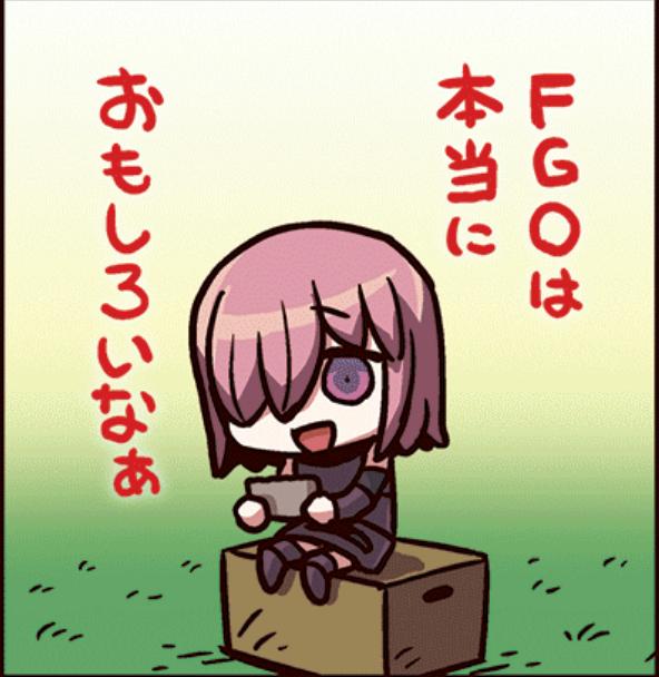 【FGO】FGOってFateの派生作品含めて結構アニメ楽しめたならやる価値ある?