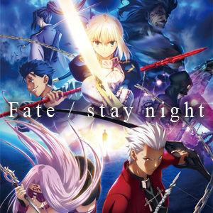 【FGO】fate←わかる  stay night←?