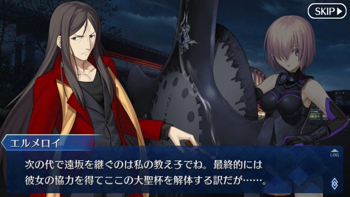 【FGO】事件簿終わったら三田さん解体戦争書いて欲しいわ