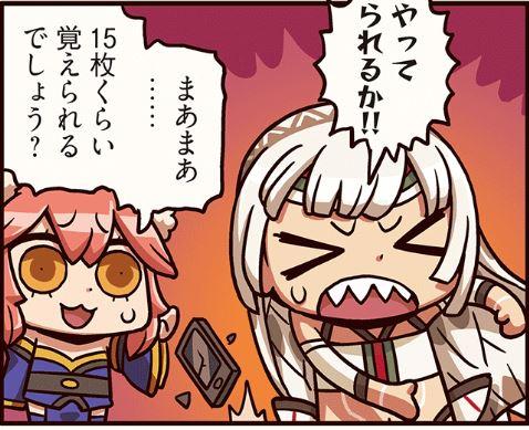 【FGO】これってバグ?