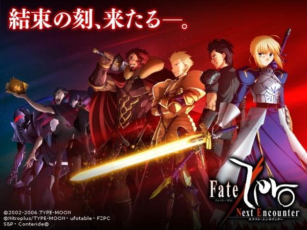 【FGO】Fateってセイバーかアーチャー引かなかった時点で負けなのでは?
