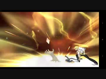 【FGO】黄金衝撃って対軍なのにFGOでは対人になってるんだよなぁ