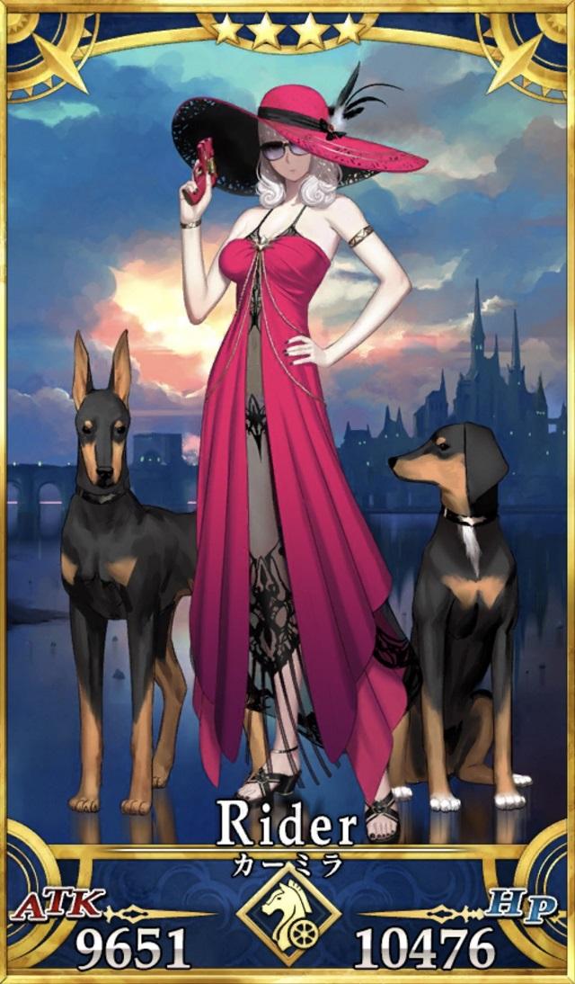 【FGO】『奥様が魔女(呪)』で水着カーミラが有能なことが証明されてしまったな!