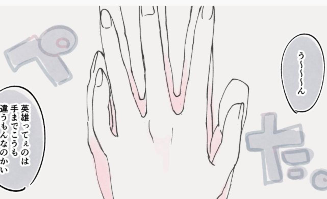 【FGO】「この男ッッ!!打てば響くッッッ!!!」天然なジークフリートと水着葛飾北斎ちゃん漫画!