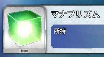 【FGO】ボックスガチャ何箱開けたらベラリザ・ランチ・ティータイム分のマナプリズムが集まるん?