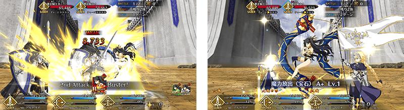 【FGO】イシュタルのモーション改修でよくなったところ